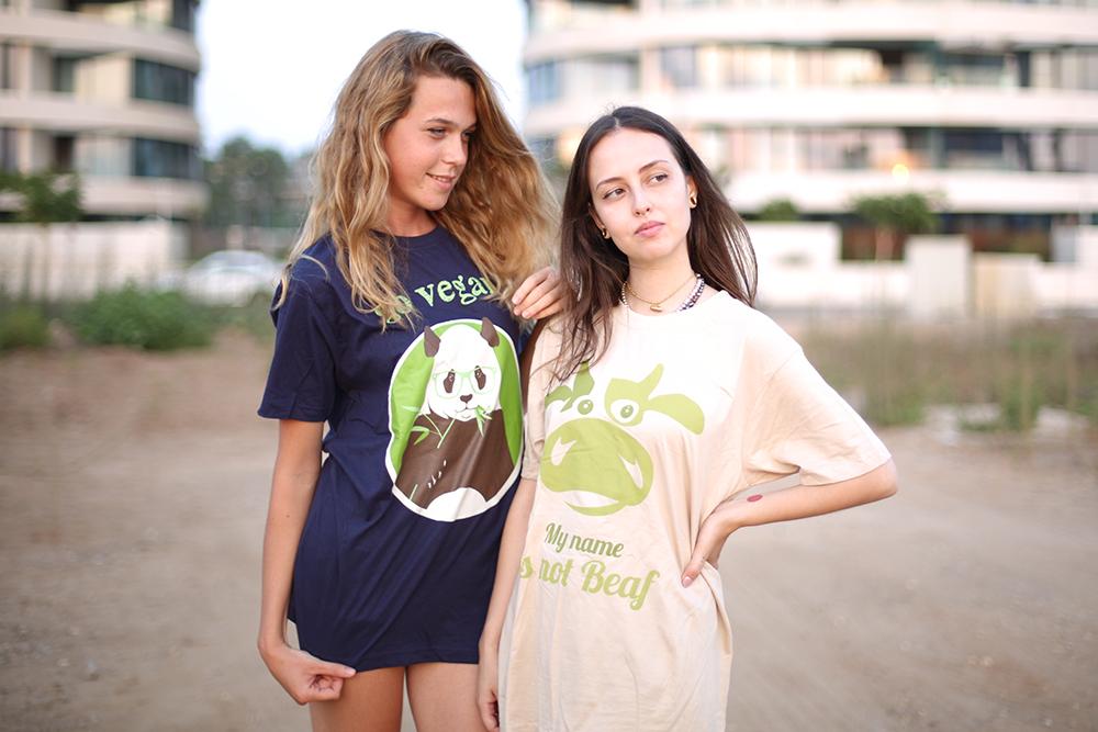 החולצות הטבעוניות שלנו